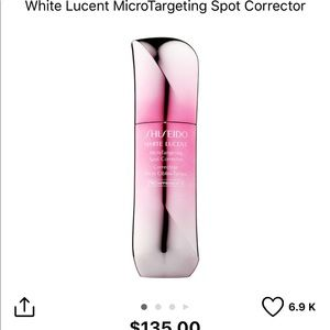 Shiseido White Lucent MicroTargeting Spot Correct